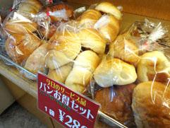 菓子パンなどセット